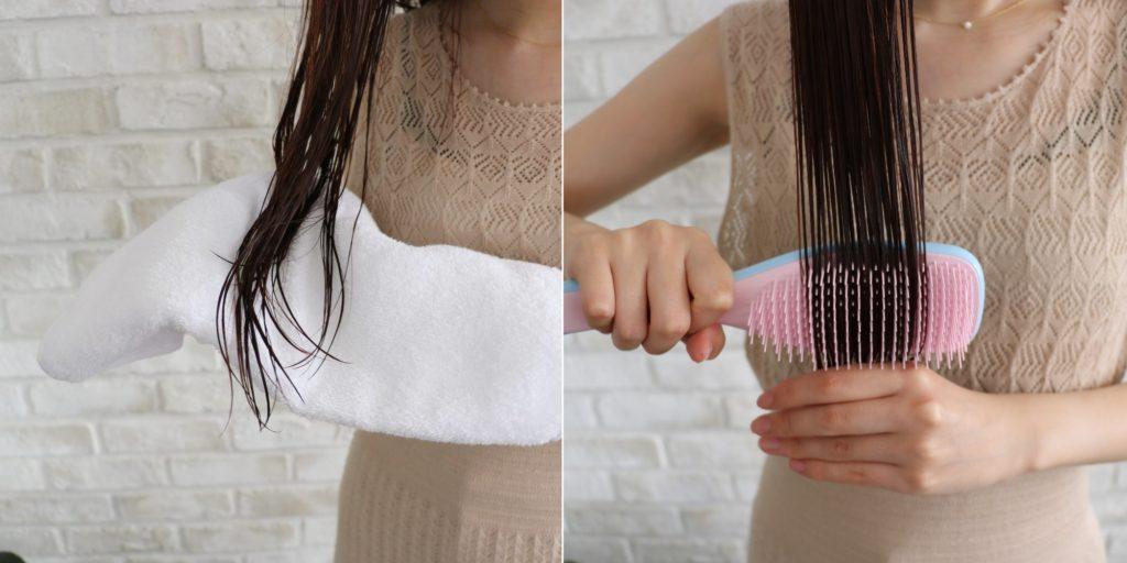 優しく包み込むようにタオルドライ(写真左)/手ぐしで揉みこんでからヘアブラシで馴染ませる(右)